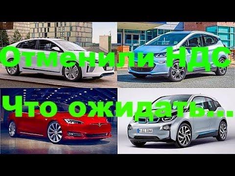 Купить электромобиль детский в интернет магазине - YouTube
