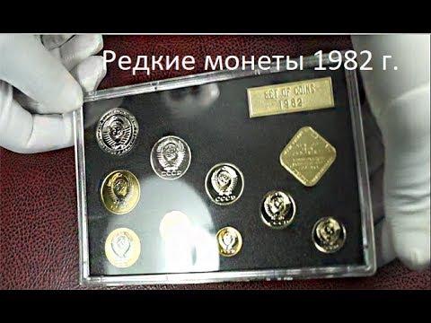 В интернет-магазине «монеты» вы можете купить монеты и банкноты. Полный набор из 23 монет 2 евро 2015 года серии ''30 лет флагу европы''.