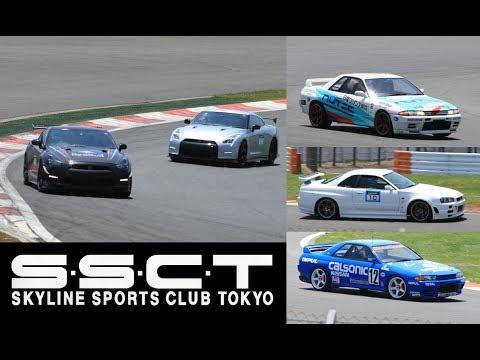 SSCT Skyline Sports Club Tokyo - FujiSpeedway 2017.5.21 R35 GT-R nismo BNR34 BCNR33 BNR32