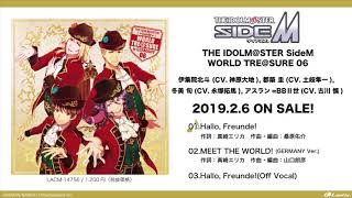 THE IDOLM@STER SideM WORLD TRE@SURE 06 試聴動画