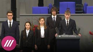 На школьника подали заявление в ФСБ за речь в Бундестаге