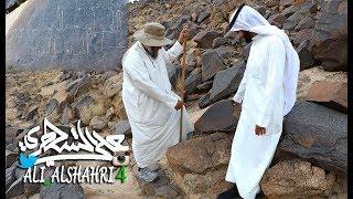اكتشاف فريد لأول #نقش #إسلامي (عمره أكثر من 1200 عام) لأحد رجالات قبيلة #بني_عمرو :عبدالرحمن #العمري