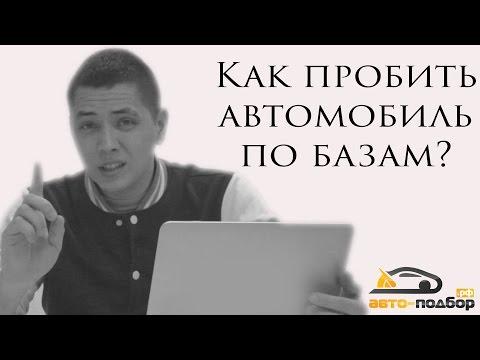 Как узнать где работает человек по фамилии бесплатно россия