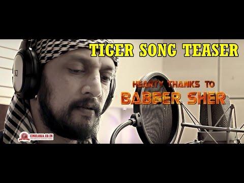 TIGER SONG TEASER   Kiccha Sudeep   Pradeep   Nanda Kishora  Arjun Janya