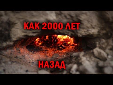 Как добывали медь в древности