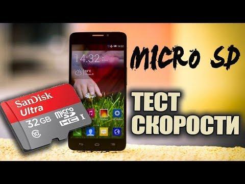 SD Micro SanDisk Ultra.  Любопытный результат китайской карты памяти на смартфоне