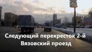 видео Техосмотр автомобиля в ЮВАО.