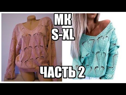 Розовый пуловер женский спицами