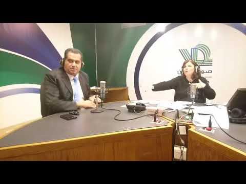 Elie Rizk Interview on Voice of Lebanon 100.5 FM