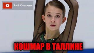 ДА ЧТО Ж ТАКОЕ ТО Анастасия Шаботова Короткая Программа Чемпионат Мира среди Юниоров 2020