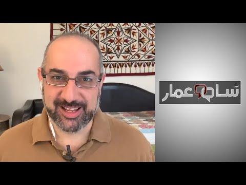 بين سام وعمار: هل كانت الفتوحات الا?سلامية استعمارًا؟  - 18:58-2020 / 7 / 5
