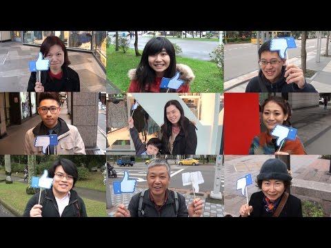【街頭訪問】一年了,太陽花學運改變了什麼?