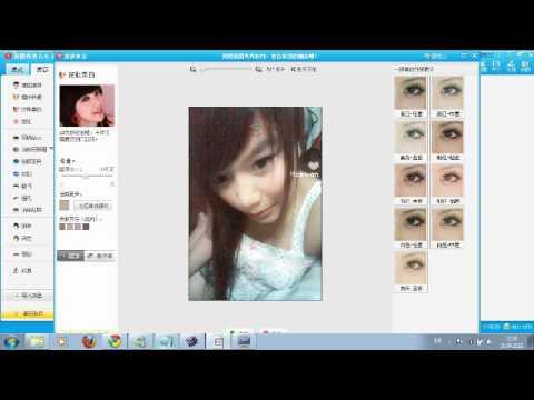 วิธีใช้โปรแกรมแต่งรูปจีน Xiu Xiu