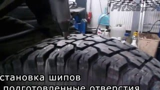 видео Ошиповка зимних шин цена в спб