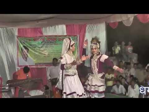Chalkat hamri gagariya ye kanha