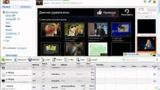 Как скачать видео с mail ru и других сайтов