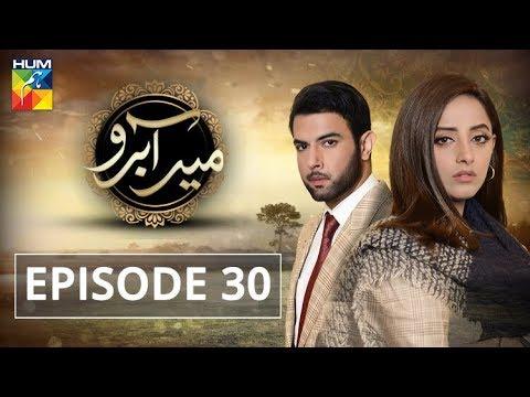Meer Abru Episode #30 HUM TV Drama 24 July 2019