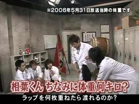 DVD CxDxG no Arashi vol 2-1