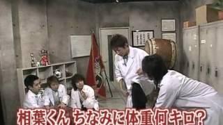 DVD CxDxG no Arashi vol 2-1 ARASHI 検索動画 8