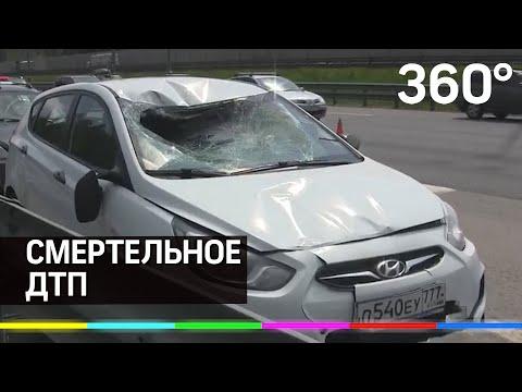 Иномарка насмерть сбила пешехода на Новорижском шоссе