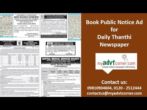 Daily thanthi property to rent classified ad booking chennai.