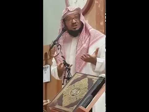كلمة في مسجد الزبن