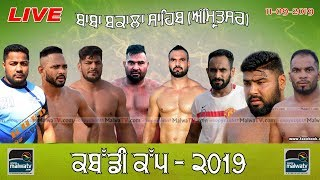 BABA BAKALA SAHIB (Amritsar) ਕਬੱਡੀ ਕੱਪ / KABADDI CUP [11-Sep-2019] 🔴 LIVE STREAMED VIDEO
