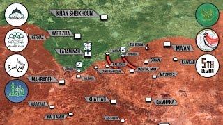 25 апреля 2017. Военная обстановка в Сирии. Россия вводит наземные силы в Сирию? Русский перевод.