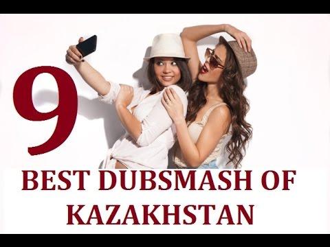 Подборка самых лучших Dubsmash Казахстана 9