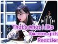 한국여자에게 That`s what i like 뮤비를 보여주면?(That`s what i like -Korean Girls Reaction)