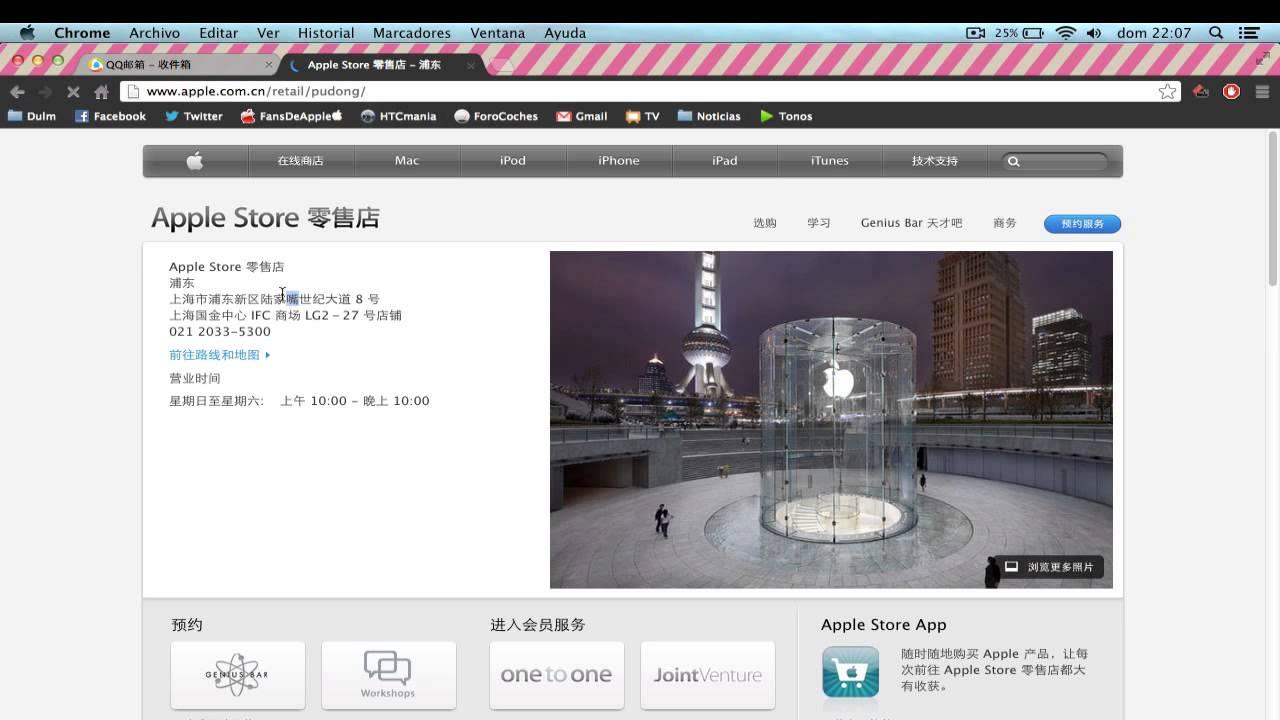 Crear Cuenta Id De La Store De China Youtube