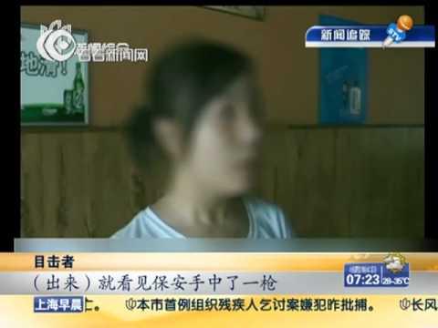 重庆:周克华被击毙 军警歌乐山大搜捕