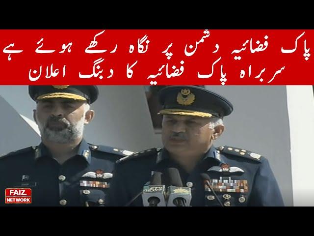 Pakistan desire of peace must not be misunderstood, air chief warns India | Faiz TV