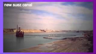 أرشيف قناة السويس الجديدة : مشهد عام فى 14مارس 2015