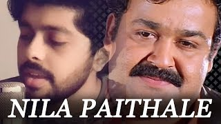 Nila Paithale | Patrick Michael | malayalam unplugged | malayalam cover