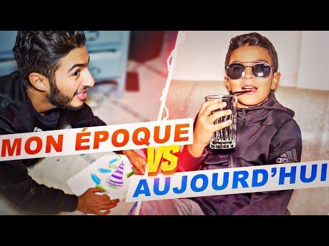 MON ÉPOQUE VS AUJOURDHUI🤨 - FAHD EL