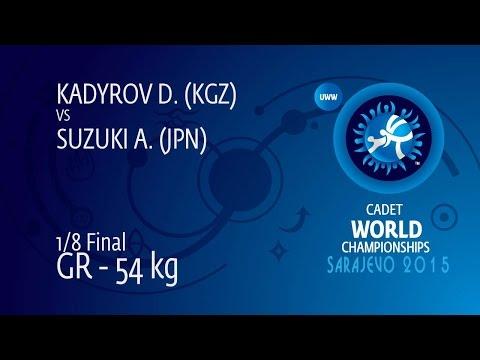 1/8 GR - 54 kg: A. SUZUKI (JPN) df. D. KADYROV (KGZ), 7-4