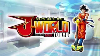 Dragon Ball Festival 2016 in J WORLD TOKYO