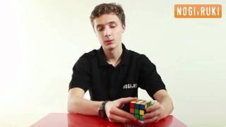 Сборка кубика Рубика, этап третий - 2 слой