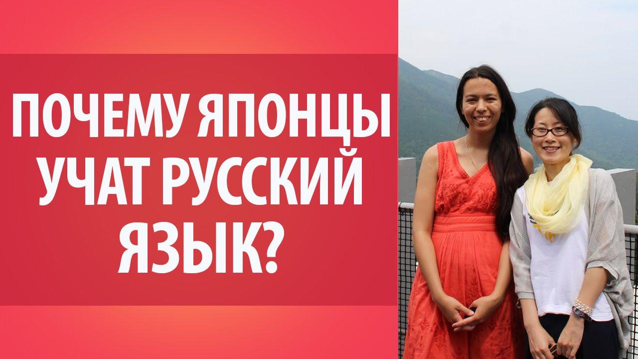 Японское Шоу Смотреть на Русском Языке |  Интервью с Японкой