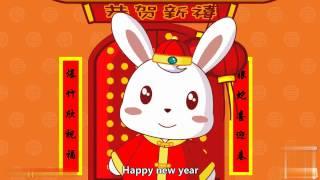 儿歌happy new year 儿歌童谣大全~儿歌大全串烧50首