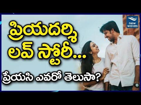 Comedian Priyadarshi Reveals his Love Story   #Priyadarshi Marriage with Richa   New Waves