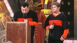 КВН Высшая лига (2003) -  1/2 День первый