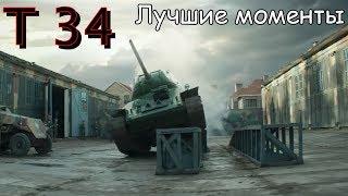 Фильм Т34 (2019). Лучшие моменты