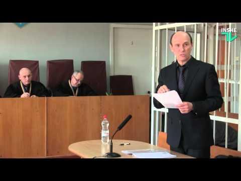 Апелляционная жалоба Валерия Агаджанова, Николаев