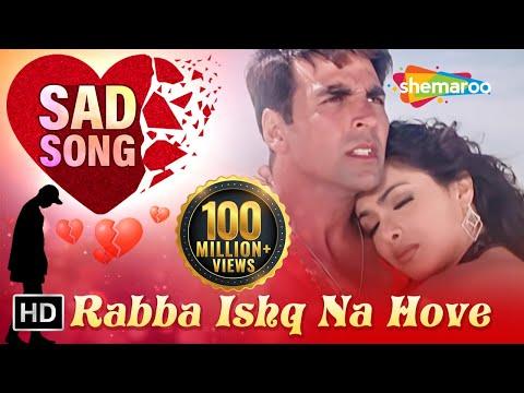 Rabba Ishq Na Hove | Andaaz Songs | Akshay Kumar | Priyanka Chopra | Lara Dutta | Love |Filmigaane