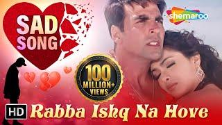 Rabba Ishq Na Hove | Andaaz Songs | Akshay Kumar | Priyanaka Chopra | Lara Dutta | Love |Filmigaane