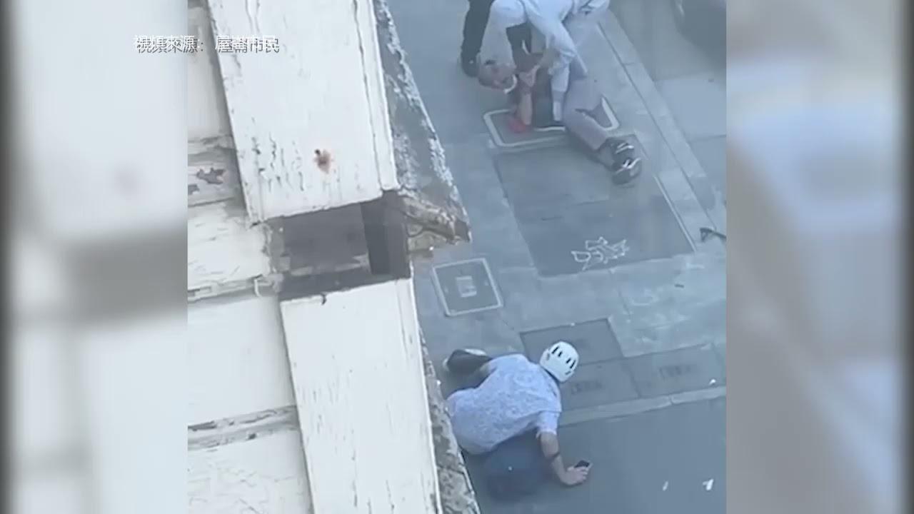 【天下新聞】 屋崙市華埠: 兩名疑犯光天化日搶劫 掌摑目擊者