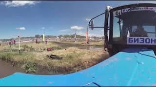 Видео 360 гонки на тракторах на Бизон Трек Шоу