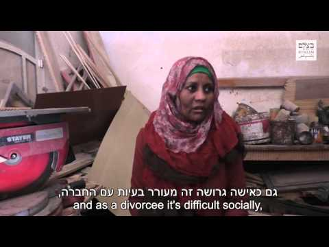 International Women's Day 2016, Working women in Gaza - Amal 'Obeid